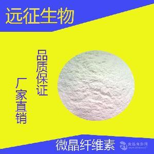 食品级微晶纤维素  抗结剂