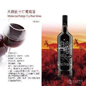 澳洲大袋鼠庄园红葡萄酒2016