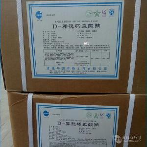 食品级D-异抗坏血酸钠厂家直销