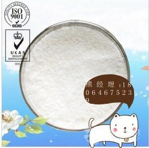武汉链讯共创 供应原料药 乙基香兰素 121-32-4