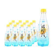 延中【咸柠汽】柠檬口味汽水价格 延中饮料有限公司所有产品价格