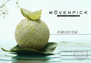 莫凡彼冰激凌 广州雪糕批发 桶装冰淇淋 雪糕冷饮