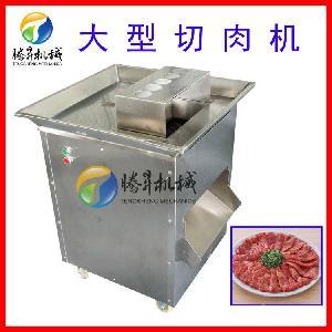 肉制品厂专业加大型切肉机 鲜肉快速切肉片机 切肉丝机