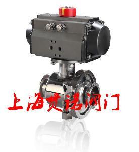 气动卫生级卡箍球阀 气动卫生级球阀