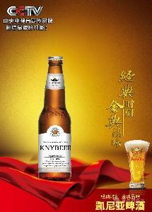 优质啤酒代理价格厂家直供夜场啤酒包头地区