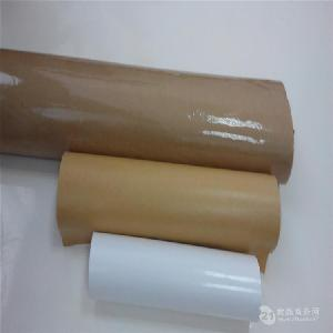 牛皮包装袋淋膜纸 楷诚印刷淋膜纸批发