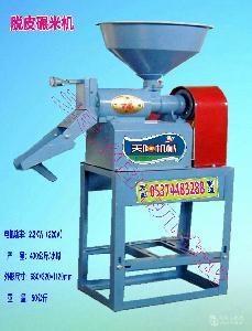 小型稻谷碾米机