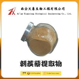 刺蒺藜提取物 刺蒺藜皂甙40% 优质原料提取
