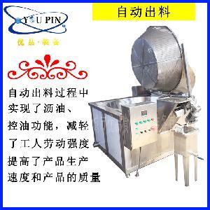 自动出料电炸炉 芝麻球油炸机 年糕电加热油炸机