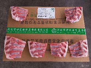 新西兰C级羔羊胸肋排 羊肋排 去胸口油款 自助火锅系列
