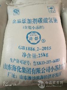 食品添加剂 碳酸氢钠 山东海化小苏打