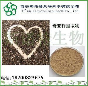 奇亚籽提取物 奇亚籽蛋白粉50%  斯诺特实力工厂