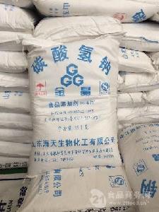 山东海天小苏打  碳酸氢钠 金晶牌 大量库存现货