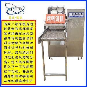 优品快速成型春卷皮机 一机多用烤鸭饼机 蛋饺皮加工机器