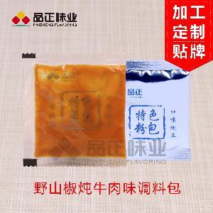 野山椒炖牛肉味  方便面调味料包 挂面调味料包