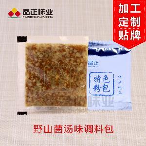 野山菌汤味 方便面调味料包 挂面 调味料包