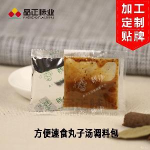 厂家直供 方便素菜/牛肉丸子调味料包【香辣丸子汤套包】5-30g