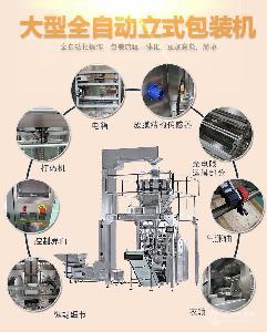 产地货源  佛山川美CM-420全自动膨化食品包装机 包装机械