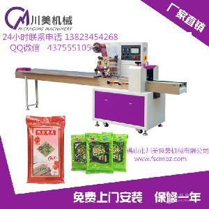 厂家直销 全自动海苔包装机 广州海苔包装机 枕式包装机价格