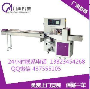 厂家直销 品质保证 麻花包装机 包装设备  包装机价格