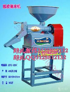 小型鲜米机 家用现磨型碾米机