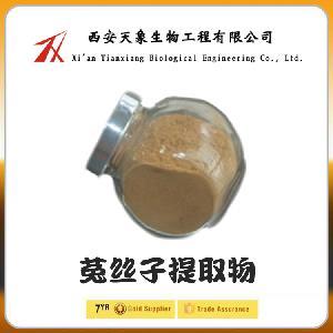 菟丝子提取物 菟丝子粉 优质保健原料