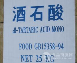 食品级酒石酸厂家库存低价处理