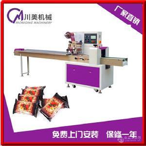 厂家直销 价格优惠 花生酥包装机 多功能封口包装机 包装机设备