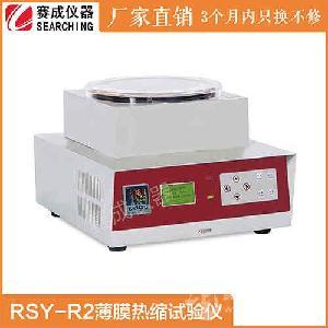 热收缩性能测试仪