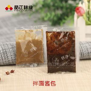 武汉热干面调料包 芝麻酱包 酱油包 辣油包 热干面料包定制加工