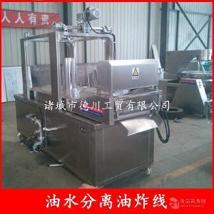 油炸机厂家销售 油炸蚕豆加工设备 油炸流水线产量大
