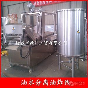油炸流水线厂家 花生油炸锅设备 油炸豆干豆皮机