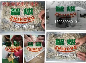 冷热风控制的智烘糯米烘干系统ZH-JN-HGJ03