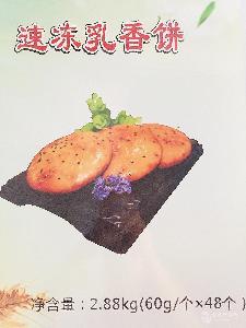速冻冷冻食品 速冻油条 包子 柚子酥 松糕 乳香饼