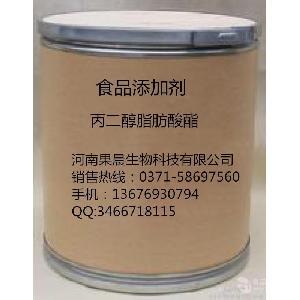 优质级丙二醇脂肪酸酯