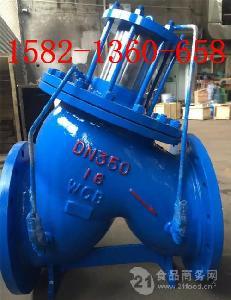球墨铸铁活塞式多功能水泵控制阀BFDS101XJD745X-10 DN500