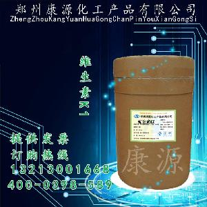 维生素K1-生产厂家