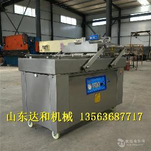 土豆粉保鲜真空包装机 米线抽真空封口机 面制品真空包装机