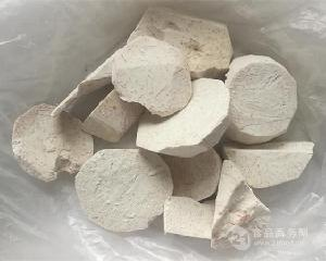 高品质广西香芋速冻品(小边角)