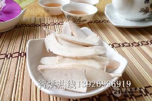 智烘牌药材专业烘干机白芷烘干设备厂家ZH-JN-HGJ03