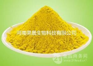 优质级偶氮甲酰胺