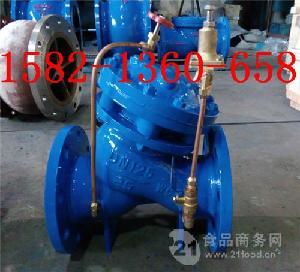 铸铁/铸钢法兰大口径活塞式可调式减压阀YX741X-10/16C DN600