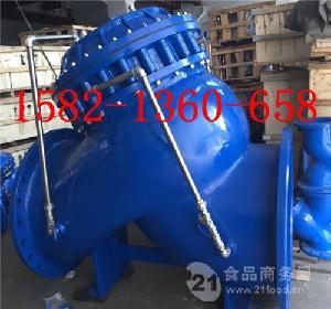 膜片式多功能水泵控制阀JD745X-10/16 DN600