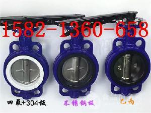 手柄动对夹式球墨铸铁蝶阀D71X3-10/16Q DN80