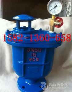 球墨铸铁QT450复合式清水排气阀CARX-16 DN200