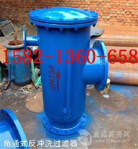 直角式自动反冲洗排污过滤器ZPG-L-16C DN100