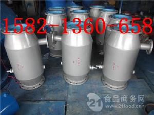 排污除垢管道铸钢直通式自动反冲洗过滤ZPG-I-16C DN150