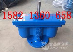 铸铁法兰双口快速排气阀QB2-10 DN100