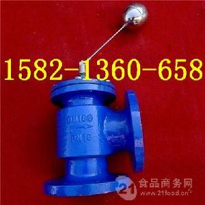 水箱遥控浮球阀 H142X-10/16 DN150液压水位控制阀