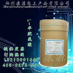 L-半胱氨酸-作用